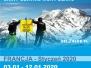 St.Gervais-Mt Blanc stycz.2020